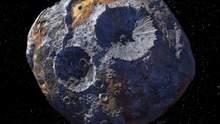 NASA готує місію до Психеї 16 – астероїда, який коштує 10 квінтильйонів доларів