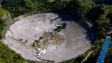 Одна з найбільших обсерваторій припинила своє існування: телескоп Аресібо обвалився