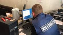 Організатора нелегальних онлайн-кінотеатрів затримали в Івано-Франківську