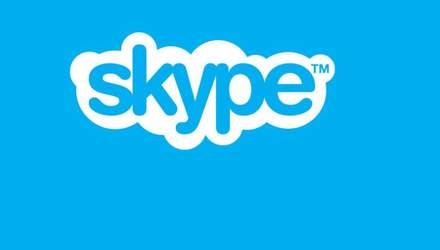 В Skype снова произошел масштабный сбой: зацепило и Украину