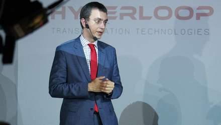 Как реализуется проект Hyperloop в Украине: комментарий Омеляна