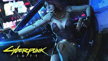 Гра Cyberpunk 2077 залишилась без креативного директора: деталі