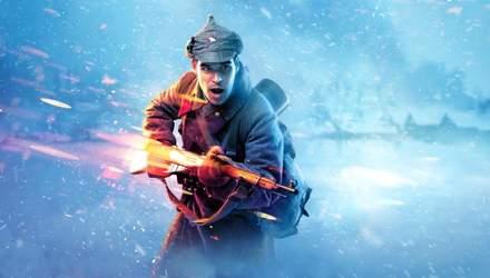 Провальный старт Battlefield V: Electronic Arts разочарована продажами игры