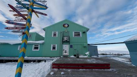 """З літньої спеки в сніги Антарктики: 3D-екскурсія станцією """"Академік Вернадський"""" – фото"""