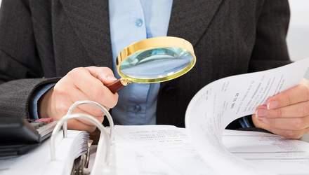 Кабмин создал Офис финансового контроля: каковы его задачи