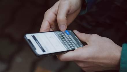 Как заблокировать номер телефона на Android и iOS: советы