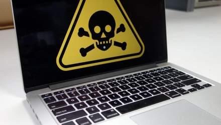 Користувачі macOS стали жертвою трояна Shlayer