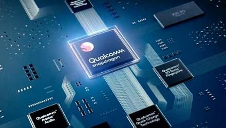Смартфони з чіпами Qualcomm можуть бути у серйозній небезпеці