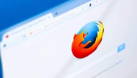 Mozilla теж звільняє чверть співробітників: що трапилось