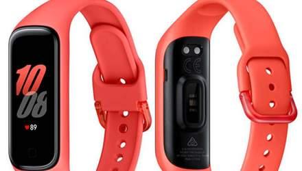 Конкурент Mi Band 5: Samsung випустив фірмовий фітнес-браслет Galaxy Fit2