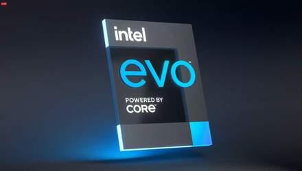 Intel представила новий бренд Evo і змінила логотип вперше за 14 років
