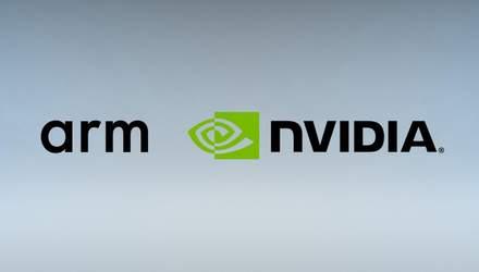 NVIDIA купує розробника мобільних процесорів ARM за 40 мільярдів доларів