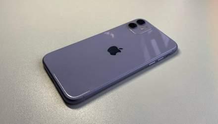 Необходимый для бухгалтерии: коммунальщики закупили iPhone 11 за бюджетные деньги