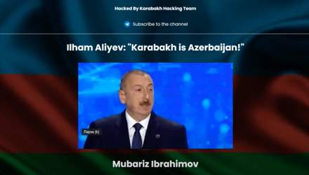Хакери з Азербайджану зламали 90 сайтів новин Вірменії: відео з посланням