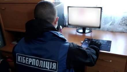 Хакерська атака на сайт поліції: у НПУ прокоментували чутки про витік даних