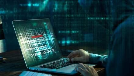 Кібератака на уряд Норвегії: як до цього причетна Росія