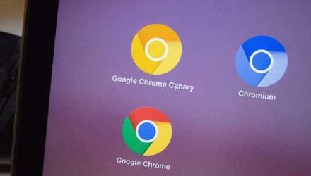 На головній сторінці Chrome може з'явитись реклама: можливість вже тестують у браузері