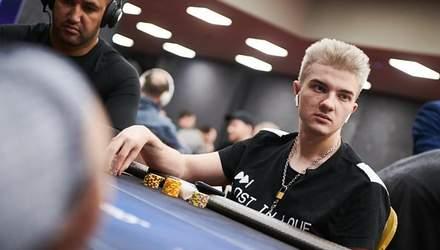Український кіберспортсмен ледь не став чемпіоном Європи з покеру