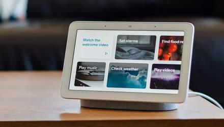 Голосовий помічник Google Assistant отримає нові сімейні функції