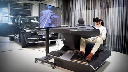 Volvo створила симулятор водіння з віртуальною реальністю
