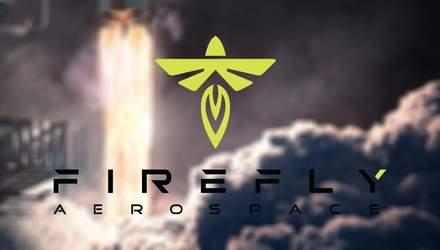 Firefly Aerospace запустит рисунки украинских школьников в космос на своей ракете Alpha