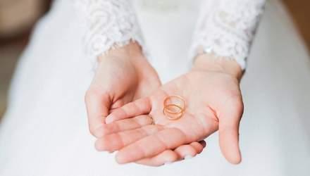 Весільні обручки більше не потрібні: у моді новий тренд