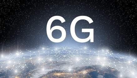 6G в Європі: Nokia очолить розвиток стільникових мереж наступного покоління