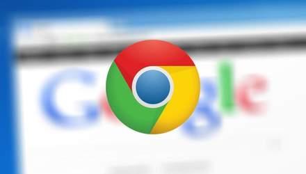 Google поліпшить швидкість роботи нової версії Chrome