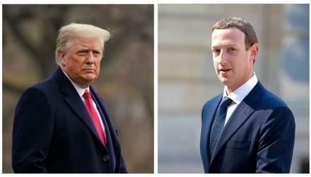 Цукерберг заблокував Трампа у фейсбуці та інстаграмі до інавгурації Байдена