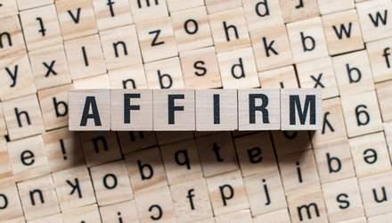 IPO Affirm: как компания планирует привлечь более одного миллиарда долларов