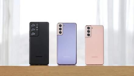 Презентация Samsung: представлены смартфоны Galaxy S21 и Galaxy S21+