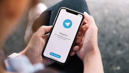 Telegram отклонил предложение об инвестициях: его оценили в 30 миллиардов долларов