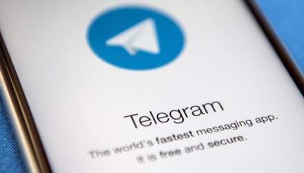 Американська організація вимагає видалити Telegram з App Store