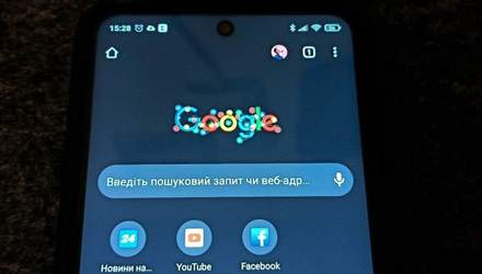 Android-версія Google Chrome отримала зручний інструмент для організації вкладок