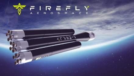 Firefly Aerospace планирует привлечь 350 миллионов долларов инвестиций