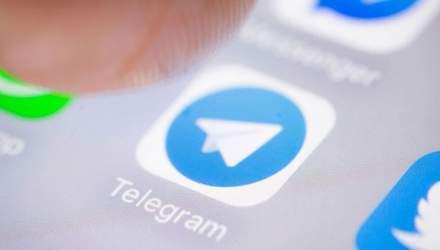 Telegram объявил о начале двух новых конкурсов в 2021 году