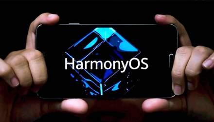HarmonyOS: з'явилися деталі про характеристики операційної системи Huawei