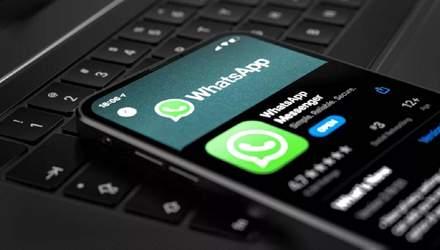 Користувачі WhatsApp зможуть відключати звук у відео перед його відправкою