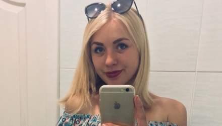 Украла iPhone и стала депутатом: бывшая секретарша Кивы получила высокую должность