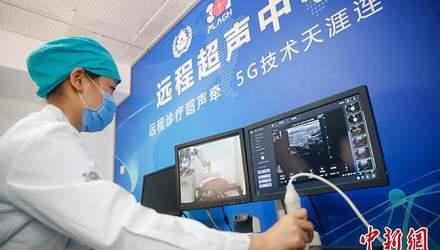 """Их разделяло 400 километров: 5G-робот """"осмотрел"""" пациентку в Китае – подробности"""