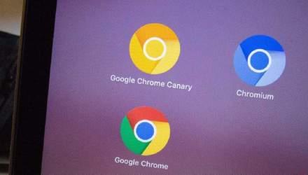 Мобільна версія Google Chrome отримає нову важливу функцію