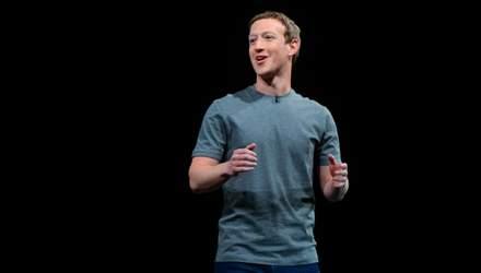 Facebook планує випустити розумний годинник: що відомо про розробку