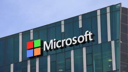 Найбільша, яку бачив світ: президент Microsoft про серйозну кібератаку на компанію