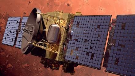 """Міжпланетна станція """"Надія"""" надіслала перше фото Марса, воно вражає"""