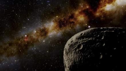 Астрономи зареєстрували найвіддаленіший об'єкт у Сонячній системі