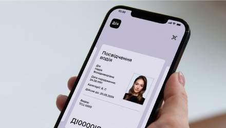 Електронні посвідчення водія тепер можна використовувати нарівні з паперовими