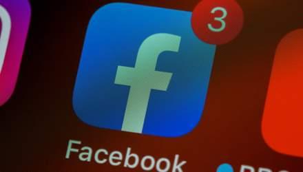 Facebook удалил все новости на страницах австралийских СМИ из-за нового закона