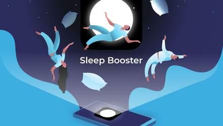 Український додаток Sleep Booster став одним із найпопулярніших у США