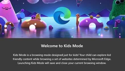 Microsoft почала тестувати дитячий режим у браузері Edge