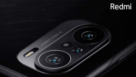 Xiaomi офіційно показала флагманський смартфон Redmi K40